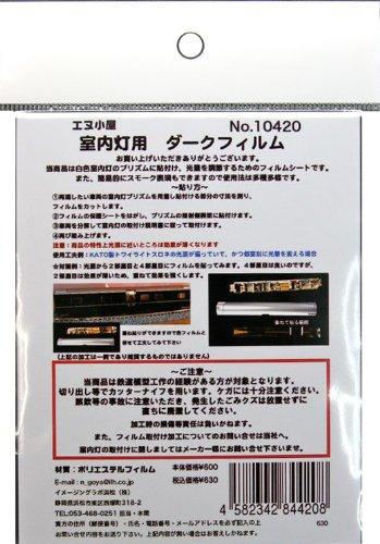 N ?valuer 10420 ?clairage int?rieur prisme pour le film noir (Japon import / Le paquet et le manuel sont ?crites en japonais) NTT cabane