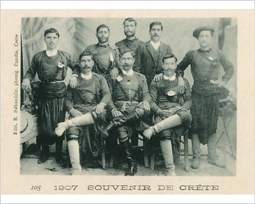 Crete History Of Costume (Photographic Print of Greece, Crete - Cretan Men)