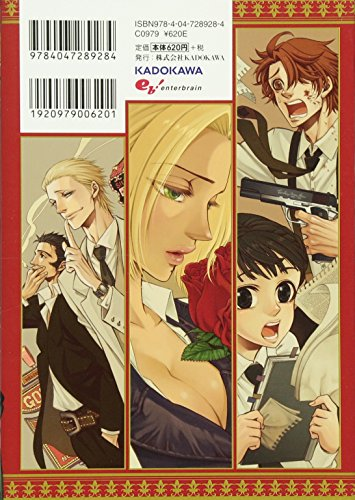 Volume 1 Rudolf turkey (beam Comics) (2013) ISBN: 4047289280 [Japanese Import]