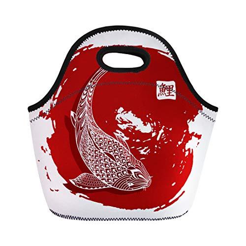 Semtomn Neoprene Lunch Tote Bag Koi Fish Japanese Carp Line Drawing Brush Stroke Doodle Reusable Cooler Bags Insulated Thermal Picnic Handbag for Travel,School,Outdoors, Work - High Quality Japan Koi