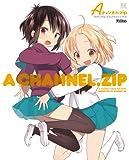 Aチャンネル.zip「Aチャンネル」ビジュアルファンブック