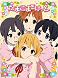 Animation - Tamako Market 3 [Japan DVD] PCBE-54223