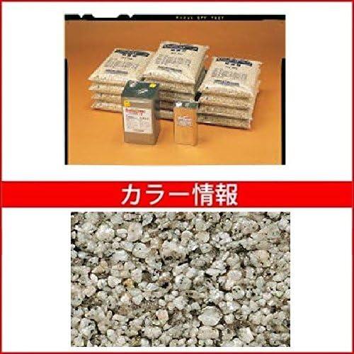 四国化成 リンクストーンM 20m2(平米)セット品 LS200-UM664 『外構DIY部品』 ニューみかげ