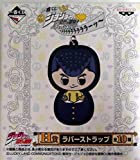 Japan Import The most lottery JoJo's Bizarre Adventure Diamond is Unbreakable H Award rubber strap Echoes separately