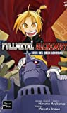 Fullmetal Alchemist : Sous des cieux lointains par Inoue