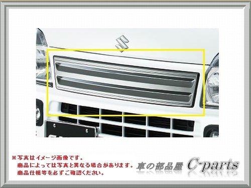 SUZUKI CARRY スズキ キャリイ【DA16T】 フロントメッキガーニッシュ[99000-99060-CG1] B00LAPFUVI