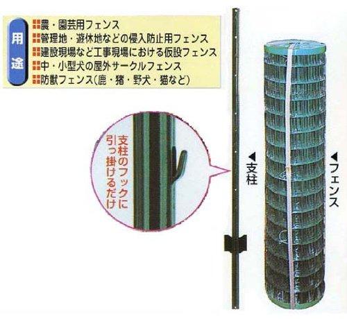 シンセイ アニマルフェンス 1.0m×20m AF-1020 B01GH0RL8K