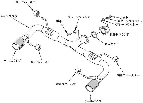Turbo Kit Diagram