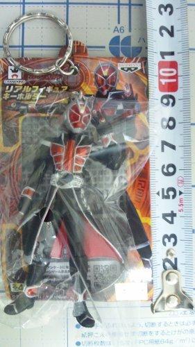 Banpresto Anime & Manga Kamen Rider Wizard