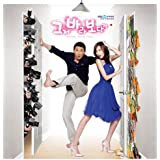 アクシデントカップル 韓国ドラマOST (KBS)(韓国盤)