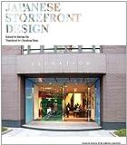 Japanese Storefront Design, Jinling Qu, 9881973805