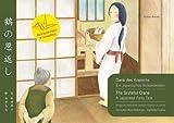DIN A3 KAMISHIBAI 42,0 x 29,7 cm: Dank des Kranichs - Ein japanisches Volksmärchen / The Grateful Crane - A Japanese Fairy Tale [Bilinguale Ausgabe ... ... Mit Origami-Papier und Faltanleitung