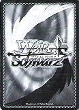 Weiss Schwarz - Dekoration, Miria - IMC/W41-E011 - R (IMC/W41-E011) - THE IDOLM@STER CINDERELLA GIRLS Booster by Weiss Schwarz