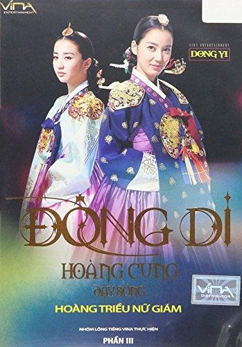 Dông Di phan 3 (Dong Yi 3)
