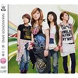 旅への扉(初回限定盤)(DVD付)