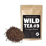 Black Tea From India, Wild Tea #9 Premium Loose Leaf Tea Black Tea (2 ounce)