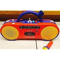 Sony CFS-2050 Radio Cassette Recorder