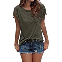Women Short Blouse,IEason 2017 Women Tassel Short Sleeve Top Summer Loose Blouse Shirt (M, Army Green)