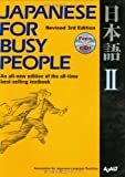 Japanese for Busy People, Association for Japanese Language, Teaching Staff, 477003010X