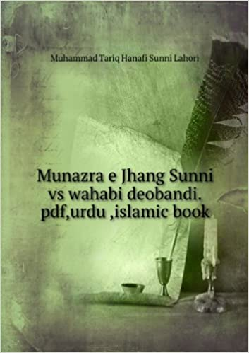 Munazra e Jhang Sunni vs wahabi deobandi pdf, urdu, islamic book