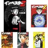 インベスターZ 全21巻 新品セット (クーポン「BOOKSET」入力で+3%ポイント)