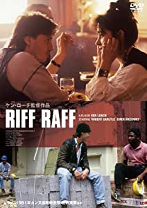 リフラフ [DVD]