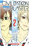 The Civilization Blaster, tome 2  par Shirodaira