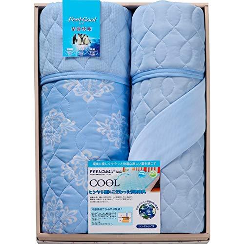 出産内祝 結婚内祝 新築内祝 内祝 プレゼント ギフト ROSANNA FEEL COOL 冷感 肌掛け&パットピローケースセット(フィールクール) B07MLDRJP1
