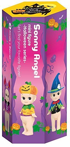 New Sonny Angel 2016 Halloween Series Collection - One Assorted - Limited Edition -
