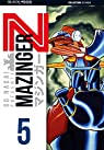 Mazinger Z, tome 5 par Nagai