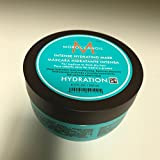 Moroccanoil Intense Hydrating Mask Conditioner Haircare Intense Hydrating Mask 8.5 Oz By Moroccanoil