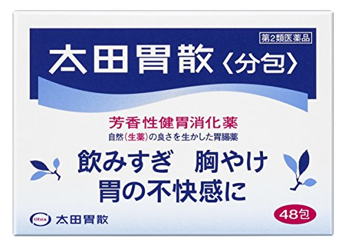 [오타이산] 【제2 유의약품】오오타 위산<分包> 48봉지 [소화제]
