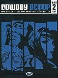 Cowboy Bebop - Ultimate Edition Box #02 (Eps 14-26) (4 Dvd) [Italian Edition] by animazione