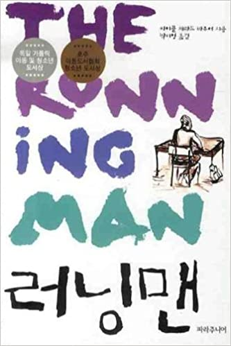 Running Man Korean Edition 9788993212068 Amazon Com Books