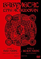 Babymetal: Live in Budokan - Red Night and Black Night Apocalypse
