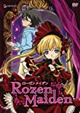 Rozen Maiden 3: War of the Rose