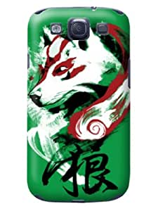 High Quality with Beauty Charming Wolf Green Hard Case Cover For Samsung Galaxy S3