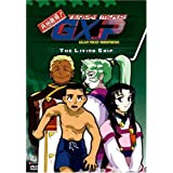 Tenchi Muyo GXP - Living Ship (Vol. 5) by Funimation Prod