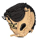 Mizuno Prospect GXC105 Youth Catcher's Mitt (32.50-Inch, Left Handed Throw)