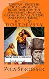 RUSSIAN - ENGLISH DUAL-LANGUAGE BOOK Based on the Masterpiece Russian Classical Novel CRIME and PUNISHMENT, Zoia Sproesser, 1479181064