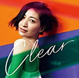 #9: Clear