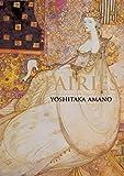 Fairies, Yoshitaka Amano, 1595820620