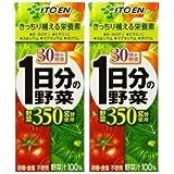 伊藤園 1日分の野菜 200ml 24本×2ケース (48本)