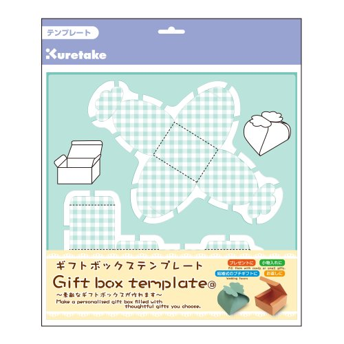 Kuretake Gift Box Template - Butterfly & Square (japan import)