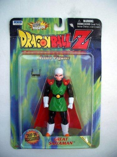 Dragonball Z The Great Saiyaman Series 3 Irwin 1999