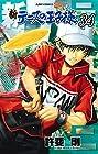 新テニスの王子様 第34巻