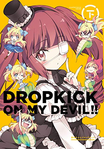 Dropkick on My Devil! Box Last Volume (First-Press Limited Edition) (Includes a Bonus Disc with Original Footage) (Blu-ray).