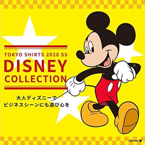 ブリックハウス Disney ディズニー ワイシャツ 長袖 形態安定 ボタンダウン 長い・大きい スリム メンズ BM010102AB13B3D-30