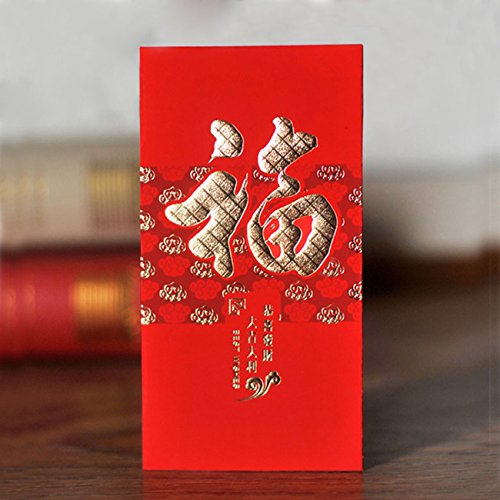 New Packets (ISEAN Pack-30 Chinese Red Envelopes - Lucky Money Gift Envelopes Red Packet for New Year, Birthday, Wedding (6.5 x 3.4 in))