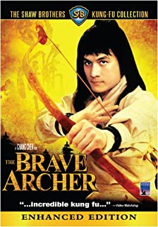 the brave archer and his mate full movie